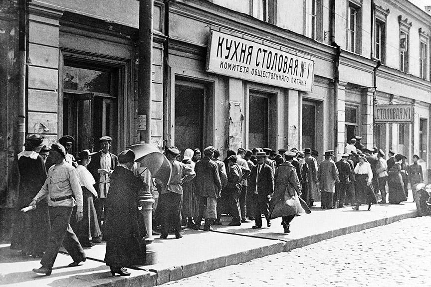 фабрика кухня Съветски съюз Сталин американци поляци САЩ Следвай ме