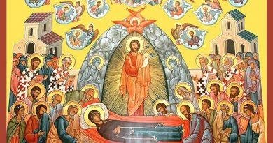 Църквата чества Успение Богородично, народът Голяма Богородица. Църквата учи, че молитвите на Богороица за нас, християните, са много силни. Затова, вярващите се обръщат в трудни моменти към нея. Следвай ме - Вяра.