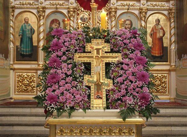 Въздвижение на честния кръст Господен – Кръстовден се чества на 14 септември, датата на празника не се променя. В този ден и Православната, и Католическата Църква отбелязват събитие, случило се през 326 година. Кръстът е мярката на любовта. Сисанийски митрополит Павел (със съкращения). Сайтът на Силвето. Следвай ме - Вяра.