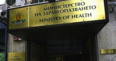 Министерство на здравеопазването създаде регистър на обявените от лечебните заведения места за специализации в системата на здравеопазването, съобщиха от там. До момента лекарите бяха принудени да търсят необходимата им информация през електронните страниците и администрациите на лечебните заведения. Сайтът на Силвето. Следвай ме - Общество.