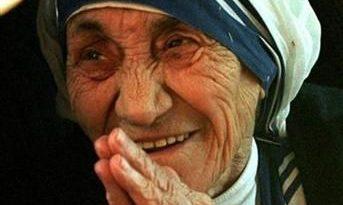 Житейски съвети от Майка Тереза. Майка Тереза е родена на 26 август 1910 г.в Скопие. Светското й име е Агнес Гондже Бояджиу. По произход е албанка. Известна е с всеотдайните си грижи за най-нисшите касти в Индия. През 1950 г. тя основава ордена Мисионери на милосърдието. Сайтът на Силвето. Следвай ме - Вяра.