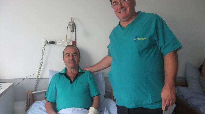 """Уникална операция. Ортопедите на МБАЛ """"Св.София"""" извършиха на 71 годишен пациент хондопластика, чрез техника за автоложна колаген-ендуцирана хондрогенеза (ACIC Autologous collagen-induced chondrogenesis ). Следвай ме - Здраве"""