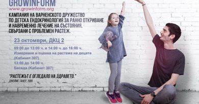 Измерват височината на децата в Добрич. Търсят скрити проблеми в растежа. Следвай ме - Здраве