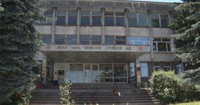 Болницата в Ловеч няма да затваря врати. Начертаните от здравното министерство мерки за оздравяване на болницата бяха подкрепени с мнозинство от екипа на лечебното заведение. Част от тях предвиждат намаляване на леглата с 40 на сто, както и на числеността на персонала, без обаче да бъдат съкращавани лекари. Следвай ме - Здраве