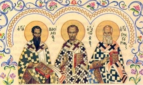 В деня на тримата светители Василий Велики, Григорий Богослов и Йоан Златоуст празнуват богословските школи, тъй като това са най-изтъкнатите книжовници и теолози на ранната Църква. Свети Василий Велики е починал в 379 г., св. Григорий Богослов – в 390 г., а св. Йоан Златоуст – в 407 година.) Паметта им се почита всяка година на 30 януари. Следвай ме - Вяра