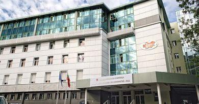 Онкологичната болница в София организира безплатни прегледи и консултации за жени с рак на маточната шийка. Те ще се правят от гинеколог, лъчетерапевт и и химиотерапевт от 15 януари до 3 февруари, съобщиха от лечебното заведение. Инициативата е по повод Европейската седмица за борба с тази диагноза в края на месеца. Следвай ме - Здраве