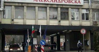 Безплатни консултативни прегледи в Алектсандровска болница за глаукова. Следвай ме - Здраве