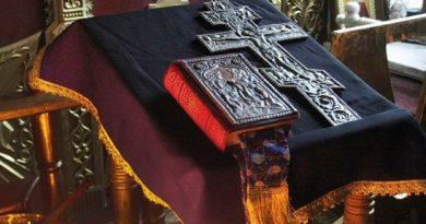 Постът е духовен път. Започна Великата Четиридесетница (Великденски пост) – духовният път на всеки християнин. Светите отци за поста. Следвай ме - Вяра