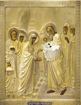 Сретение Гоподне – 2 февруари, е денят на една знакова среща, случила се преди повече от 2 000 години. Според иудейския обичай, когато бебето Иисус навършило 40 дни, Мария и Йосиф Го занесли в храма. Следвай ме - Вяра