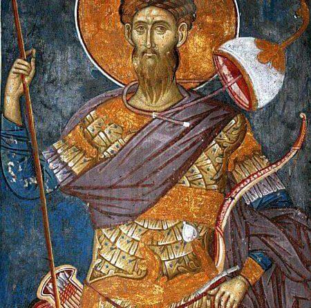 Денят, в който се чества светията – мъченик Тодор Тирон се променя в зависимост от датата, на която се пада Възкресение Христово (Великден). Той е всякога в първата събота на Великия пост. Следвай ме - Вяра
