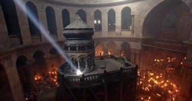 """Затвориха храма на Гроба Господен в Йерусалим. Християнските духовни лидери, които се грижат и служат в храма """"Възкресение Христово"""" в Йерусалим решиха да го затворят, съобщи AFP. По този начин те изразяват своя протест срещу данъчната политика в Израел и проектозакона за собствеността, който залага редица ограничения на вероизповеданията. Следвай ме - Вяра"""