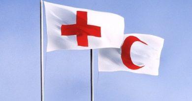БЧК с балкански резерв за готовност при бедствия. Българският Червен кръст и Турският Червен полумесец създават съвместен бедствен резерв за пострадали при кризисни ситуации. Следвай ме - Общество