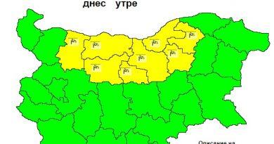 Обявен е жълт код в 8 области на страната заради силен вятър, съобщиха от Националния институт по метеорология и хидрология на БАН. Следвай ме - Общество