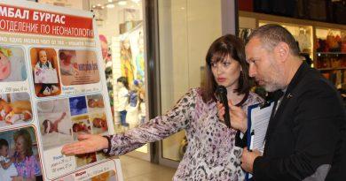 УМБАЛ Бургас организира кръводарителска акция и безплатни консултации със специалисти през уикенда, Следвай ме - Здраве