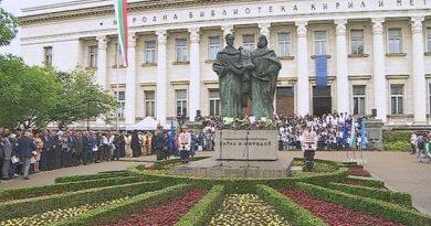На 24 май всяка година у нас и всички страни, които пишат с нашата азбука, се отбелязва Денят на славянската писменост и култура. Следвай ме - Култура