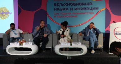 """Лекари, учени и предприемачи дискутират минало, настояще и бъдеще на конференцията """"Вдъхновяваща наука и иновации"""". Следвай ме - Здраве"""