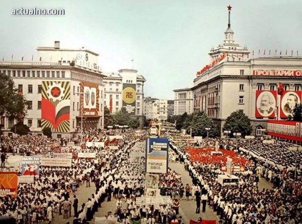 1 май – честван не само от соцблока, но и от нацистите. Следвай ме - Обществоо