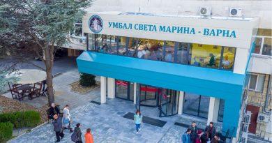 """По повод 16 май - Световен ден на целиакията, Лабораторията по медицинска генетика към Университетската болница """"Св. Марина"""" във Варна организира безплатни генетични изследвания за непоносимост към глутен. Следвай ме - Здраве"""