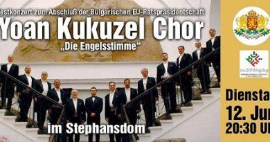 """Закриват BG-председателството с концерт на """"Йоан Кукузел Ангелогласният"""". Събитието е в катедралата """"Свети Стефан"""" във Виена. Следвай ме - Култура"""