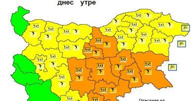 Жълт код ще бъде обявен в 15 области на 26 юни, оранжев ще има в други 9, Следвай ме - Общество