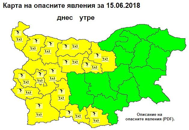 Жълт код в 15 области: дъжд и градушка. Следвай ме - Общество