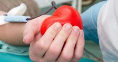 Кръвният център към отделението по трансфузионна хематология на Университетската болница в Бургас организира ще работи след 14.00 часа на 14 юни (четвъртък) по повод кръводарителска акция, която организира лечебното заведение на този ден. Следвай ме - Здраве