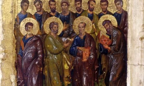 Ден след Петровден Църквата почита 12-те апостоли. Празникът е наречен Събор на дванадесетте апостоли, не се влияе от датата на Великден и всякога е на 30 юни. Следвай ме - Вяра