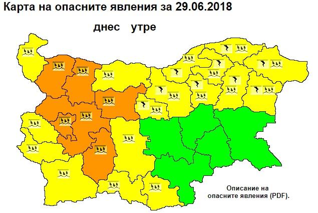 Метеоролозите: Жълт и оранжев код отново на 29 юни,Следвай ме - Общество