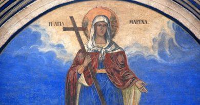 Света Марина, която Православната църква почита днес, на 17 юли, според народните вярвания е покровителка на змиите. До 1969 г. Католическтата Църква я почита на 20 юли под името Маргарита Антиохийска. Следвай ме - Вяра