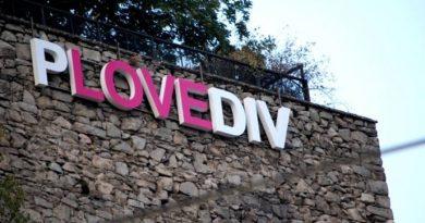 """Безплатни тестове за хепатит В, С и ХИВ ще ще правят цялата идна седмица в """"Капана"""" в Пловдив. Следвай ме - Здраве"""