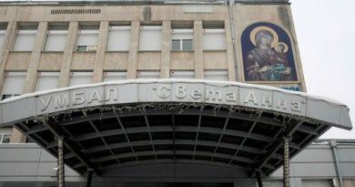 Преглеждат безплатно за възпалени сливици в София, Следвай ме - Здраве