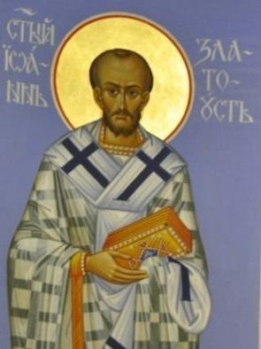 Какво казват известни личности за християнството. Свети Йоан Златоуст, Следвай ме - Вяра