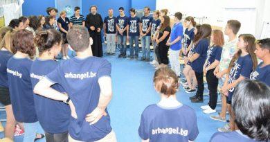 """Конкурс за есе обяви духовно-просветният център """"Св. архангел Михаил"""" във Варна. Той е част от третото издание на Летния младежки форум. Следвай ме - Вяра"""