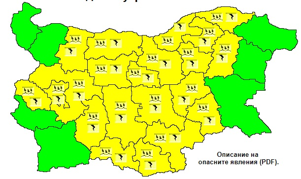 Жълт код в 21 области, очакват се гръмотевици и бури. Следвай ме - Общество