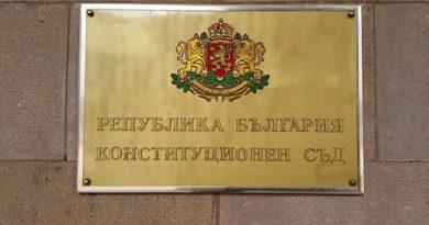 Конституционният съд е определил Истанбулската конвенция за противоконституционна. Решението по този въпрос е публиктувано на сайта на Конституционния съд. Следзвай ме - Общество