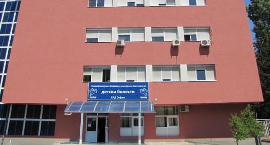 Неонатологията на педиатрията в София затваря през август заради ремонт, Следвай ме - Здраве