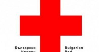 Националният дарителски фонд за подпомагане на деца, пострадали при пътнотранспортни произшествия към БЧК стартира благотворителна кампания, съобщха от червенокръстката организация. Следвай ме - Общество