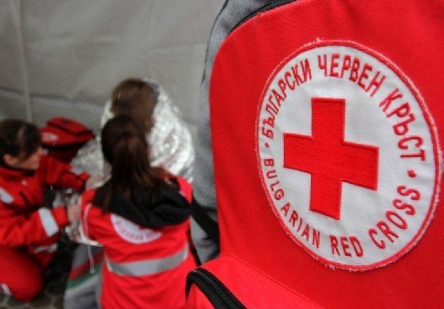 Българският червен кръст организира инициатива срещу катастрофите, тя ще се проведе в София. Тя е насочена към децата и тяхната безопасност на пътя и улицата и е по повод предстоящите Световен ден на мира и Европейски ден без жертви от катастрофи. Следвай ме - Общество