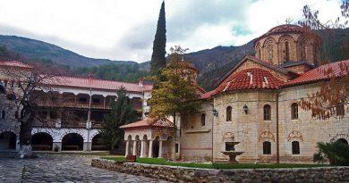 Бачковски манастир – светинята на Родопите. Обителта е основана от грузински благородници. Следвай ме - Вяра