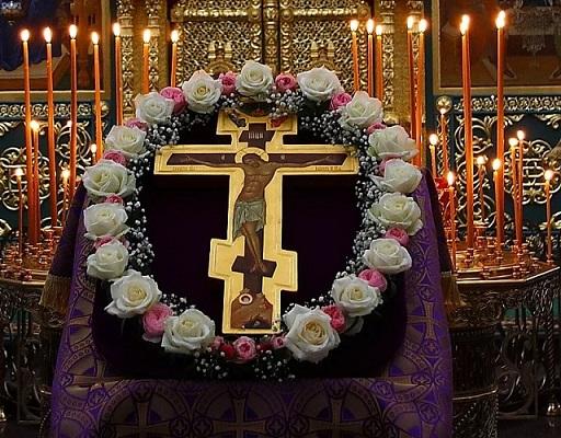 Православната Църква празнува Въздвижение на честния Кръст Христов на 14 септември всяка година. По народному този ден се нарича Кръстовден. Следвай ме - Вяра