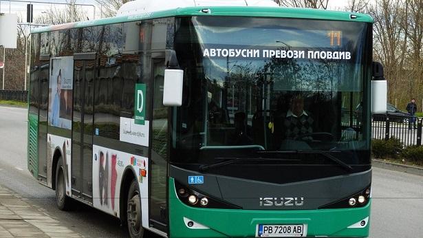 """Затварят частично бул. """"6-ти септември"""" в Пловдив. 8 автобуса ще са с нови маршрути. Следвай ме - Общество"""