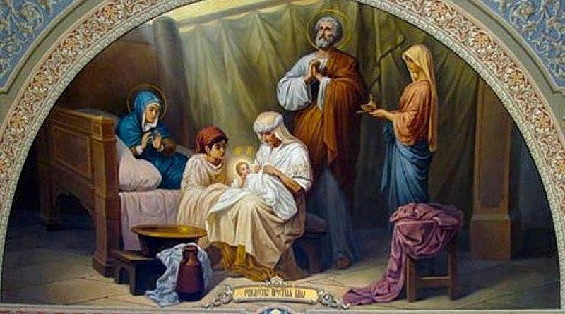 На 8 септември честваме Рождество Богородично. Следвай ме - Вяра