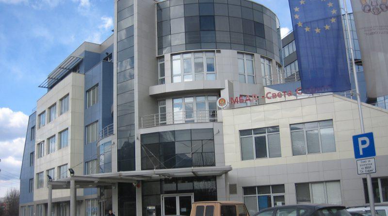 """Безплатни преглди на 17-ти в МБАЛ """"Света София"""". Следвай ме - Здраве"""