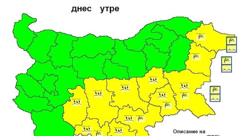 Жълт код за силен вятър и е обявен за 11 области . Следвай ме - Общество