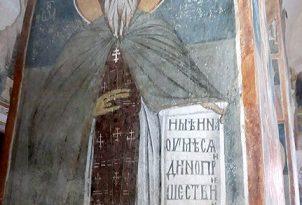 Кой е автор на Завета на св. Иван Рилски? Заветът на св. Иван Рилски е творба, за която се водят много научни спорове. Написана е пет години преди годината на предполагаемата смърт на небесния покровител на българския народ, в 941 година. Предполага се, че Рилският светецът е роден около 876 и е починал около 946 година. Следвай ме - Вяра