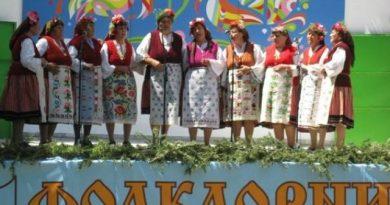 """Чаталищни състави ще танцуват и пеят по време на концерт на открито в парк """"Възраждане"""" в София на 20 октомври в събота от 11.00 до 14.00 часа. Той е в рамките на инициативата """"Читалищата – творчество, културни ценности и традиции"""", която е на кмета на района Савина Савова. Следвай ме - Култура"""