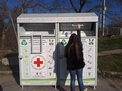 Българският червен кръст (БЧК) ще инсталира два контейнера за събиране на стари дрехи в Перник на 15 октомври. До края на месеца се планира да бъдат поставени и във Варна, съобщиха от Червенокръстката организация. Следвай ме - Общество