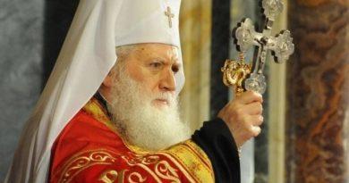 Патриарх Неофит отказва подаръци за ЧРД. Подканя гостите да дарят в полза на АГ-болница. Следвай ме - Вяра