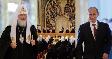ТАСС: РПЦ прекратява общението си с Вселенската патриаршия. Следвай ме -Общество