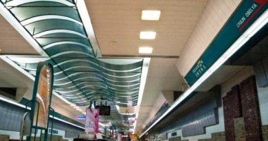 """Движението на метровлаковете между станциите """"Сердика"""" и """"Стадион Васил Левски"""" ще бъде спряно. Това се налага във връзка с работата на тунелопробивната машина за Линия 3. Следвай ме - Общество"""